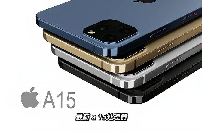 十三到底香不香!关于iPhone13的所有问题,全在这!