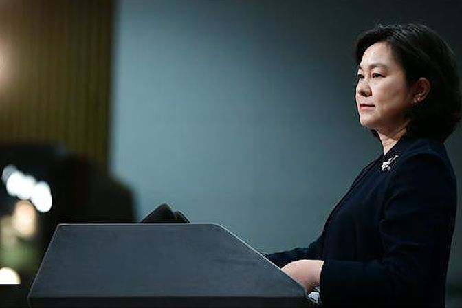 外交部谈孟晚舟回国:强大中国永远是每一位中国公民的坚强后盾
