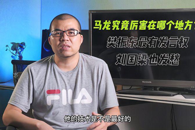 马龙回应退役,刘国梁发愁,马龙究竟厉害在哪个地方?
