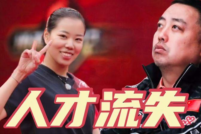 日韩挖角国乒一队成员!刘国梁或遭打击,3位世界冠军备受关注
