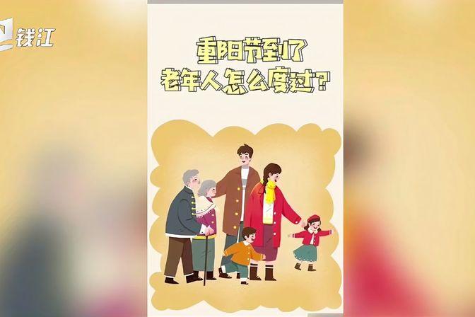 今日重阳节(一)爸妈背着你说的话让人泪目