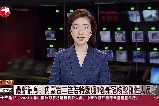最新消息:内蒙古二连浩特发现1名新冠核酸阳性人员——今天中午12时起将开展全员核酸检测