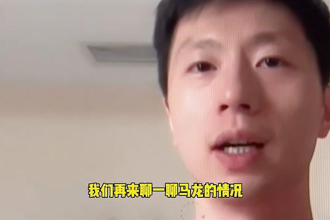 7点52分,33岁马龙第四次面对央视喊出心里话!刘国梁接受现实
