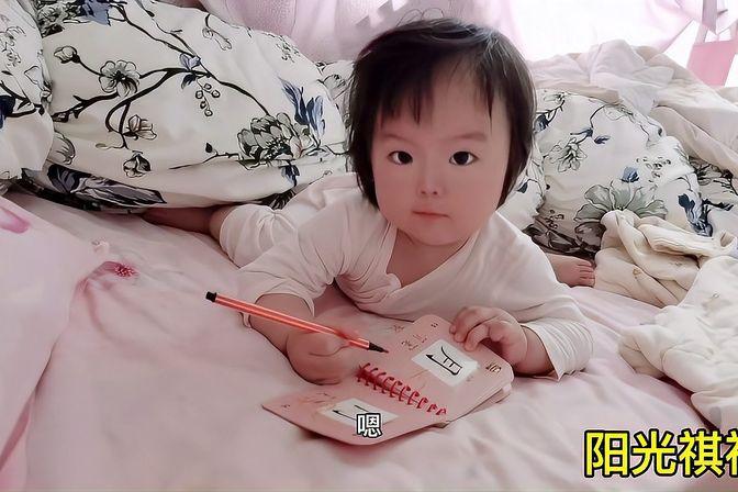 宝宝一大早起来学习写字,虽然不知道写的什么,姿势却拿捏的很对