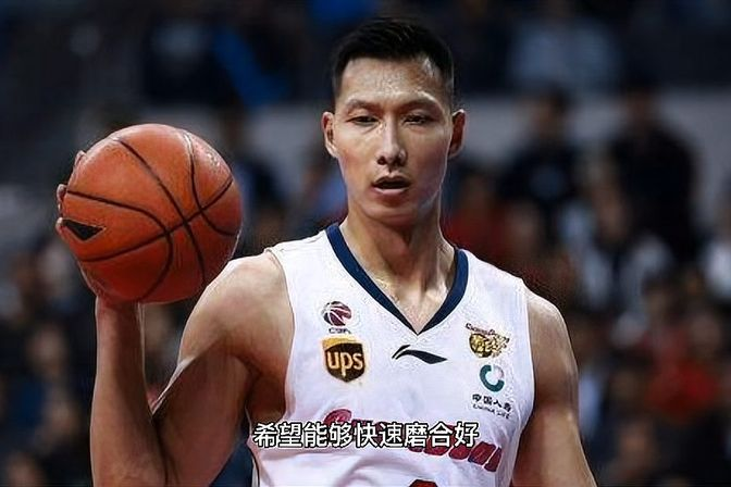 中国男篮奥运落选赛名单为误会
