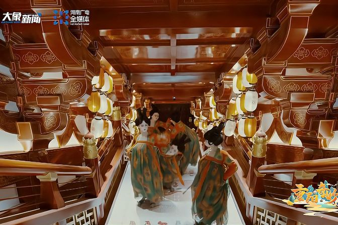 10月13日中国节日2021收官之作重阳奇妙游温情开演