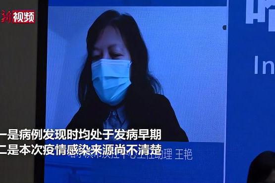 哈尔滨市:新增本土确诊病例11例 病例发现时均处于发病早期