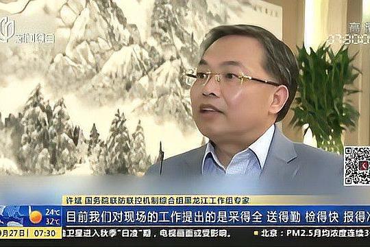 黑龙江:25日新增4例本土确诊病例