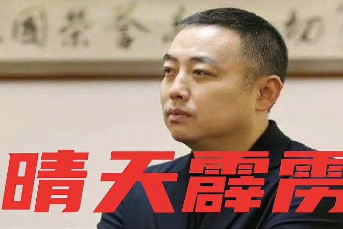 国乒离别季:3大将退出国家队,2大世界冠军也退役了