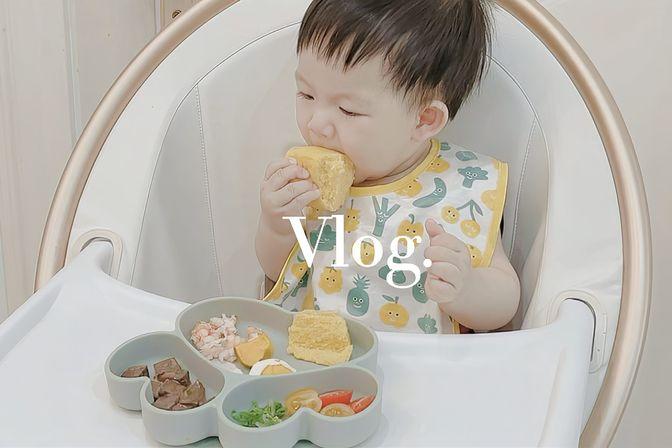 10个月宝宝辅食日常,一个人高效带娃