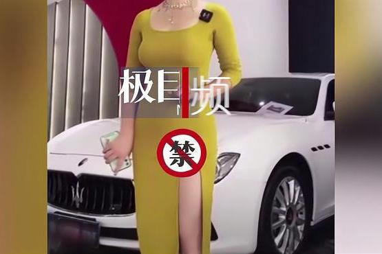 """""""二手车推销媛""""打擦边球喊粉丝爸"""