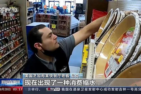 """美国疫情持续肆虐 导致供应链""""吃紧"""" 肯德基无鸡可炸 超市宣布限购卫生纸"""