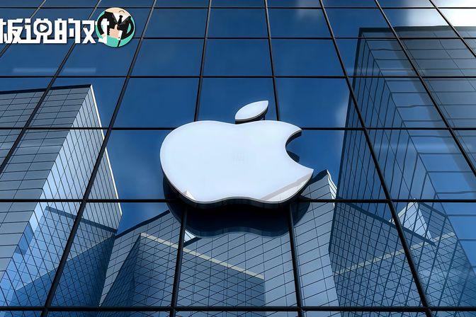 """苹果""""炸场""""发布会定档10月19日!iPhone13却被曝将减产1000万部"""