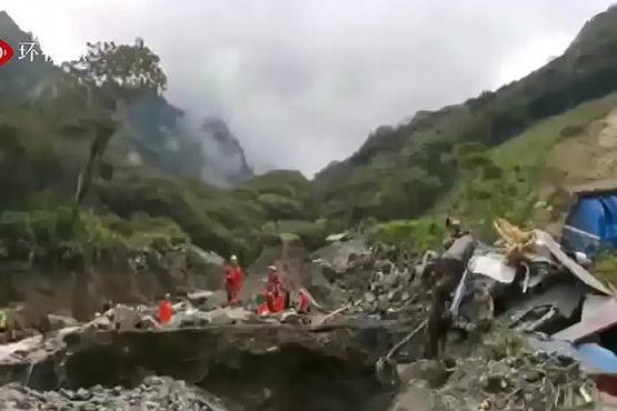 雅安泥石流致十余人失联 消防人员全力搜救