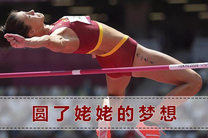 放弃加拿大国籍,郑妮娜力为中国出征奥运会,身上纹上4个汉字