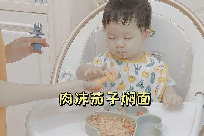 10个月宝宝辅食,全职妈妈带娃日常
