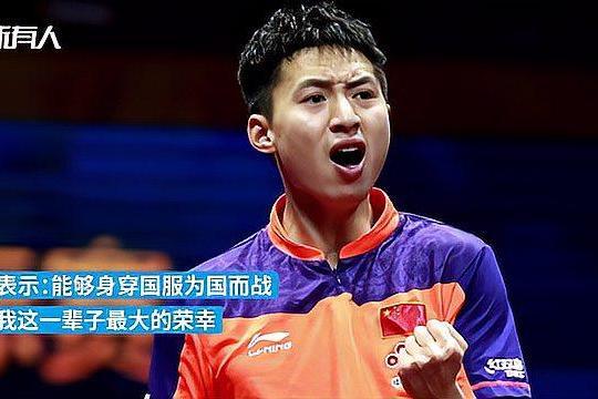 乒乓球运动员周雨、方博相继发文宣布退出国家队