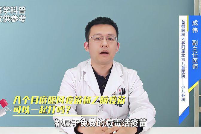 78月份这两个月不能打乙脑疫苗吗