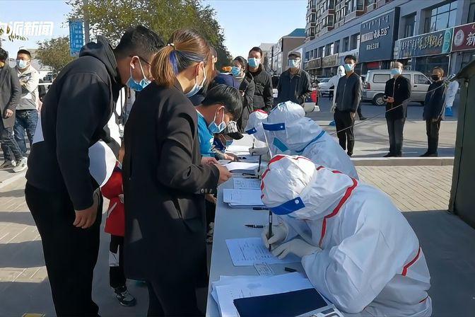 内蒙古二连浩特新增1例本土确诊,市民低温下排长队做核酸检测