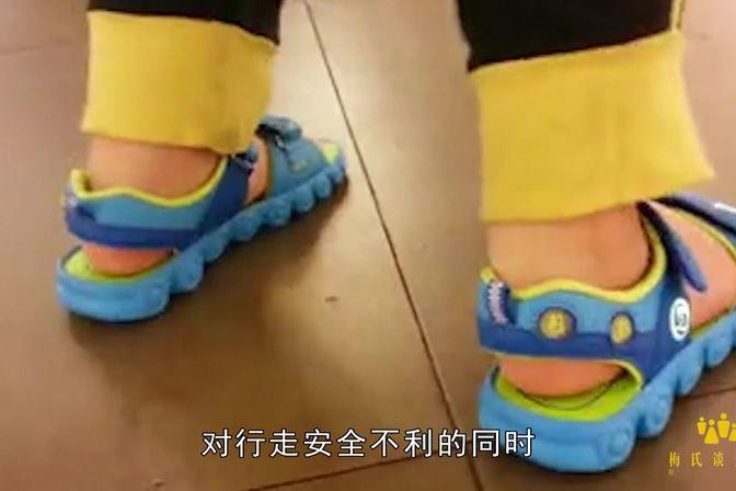 专家不建议孩子穿这几种鞋,穿多了容易影响孩子的骨骼和足部发育