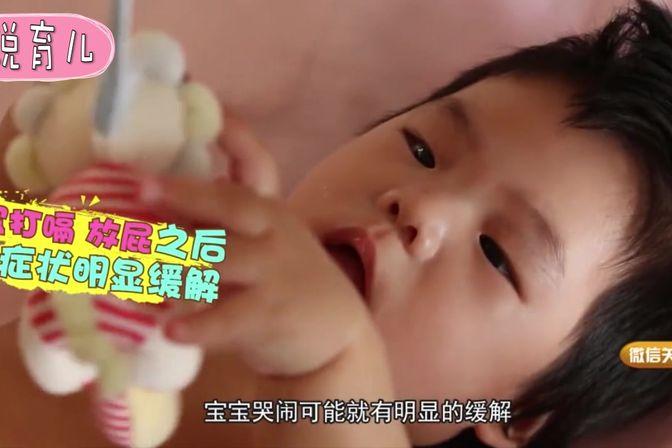 宝宝打嗝、放屁之后就不怎么哭闹了,可能得了病!