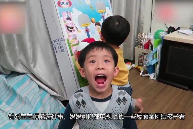 孩子上幼儿园后学会顶嘴?聪明家长这样做,正确的引导