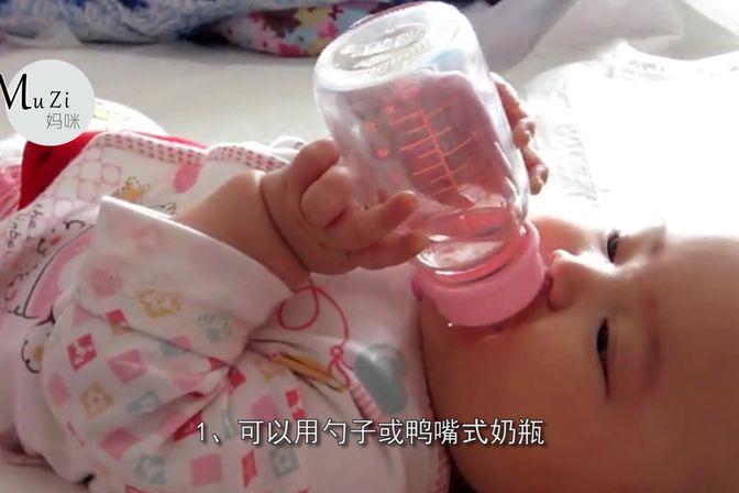 宝宝不爱喝水怎么办?2个办法让宝宝爱上喝水,宝妈不用愁!