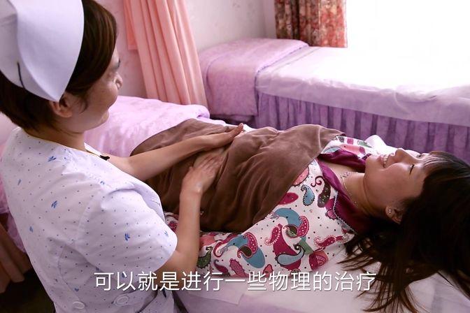 科学坐月子:产后子宫复旧不全恶露迟迟不尽怎么办