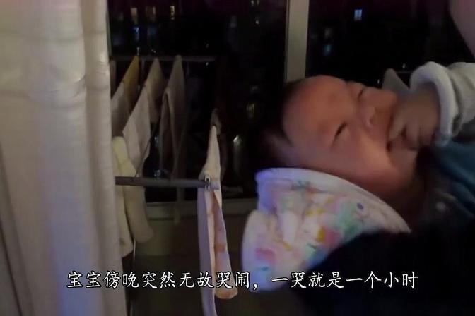 宝宝总是无故哭闹,多半是新生儿肠胀气了,宝妈可以试试这2招