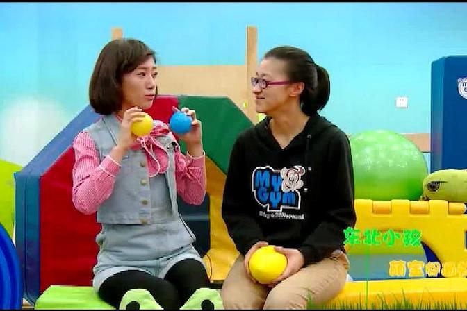 东北小孩:小孩子爱吃糖,家长十分头疼,专家有妙招对付