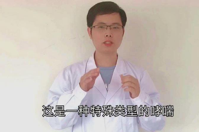 孩子反复咳嗽,1个月都没好!医生:这可能是哮喘