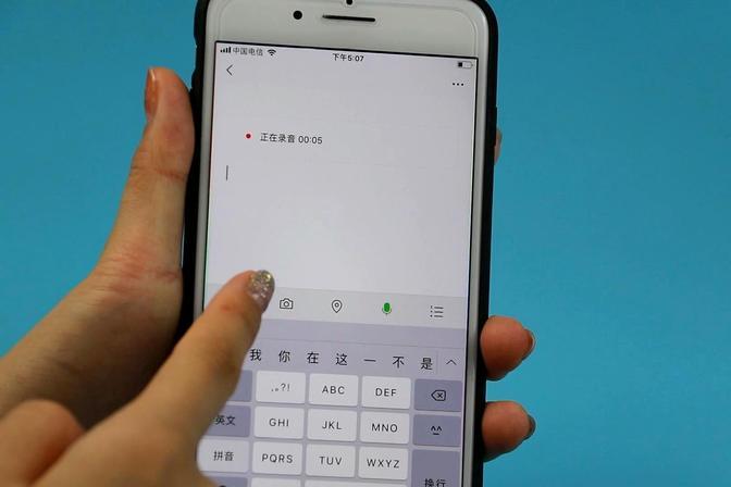 才知道,微信朋友圈也能发语音,很多人都不会,看完试一试