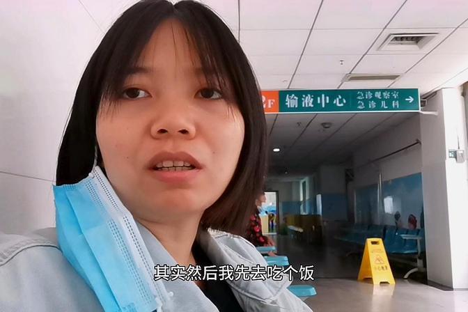 妹子去医院做输卵管造影,被医生耍得团团转,结果啥都没做成