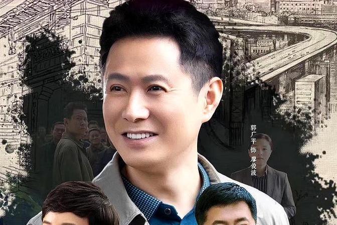 《一诺无悔》大结局:廖俊波升职变副市长,不料车祸去世因公殉职