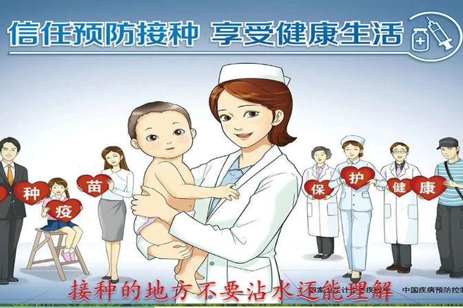 宝宝接种疫苗后不能洗澡?如果不小心给宝宝洗澡了会怎么样?