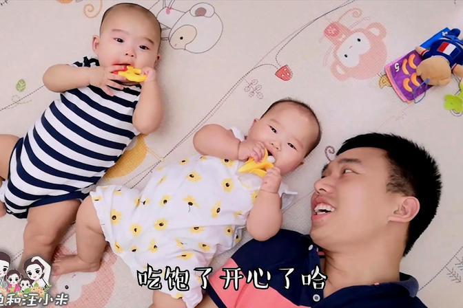 刚满7个月双胞胎宝宝饭量惊人,10分钟吃完三种辅食加一大瓶奶
