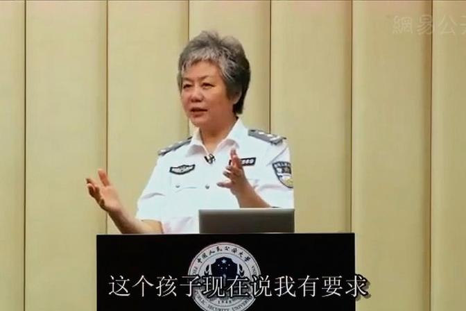 """心理学家李玫瑾:孩子6岁前你要会对他说""""不"""",不然后面管不了"""