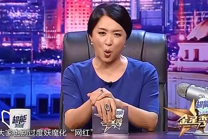 """王思聪被称为""""网红收割机"""",沈南放出照片,金星:长得都一样!"""