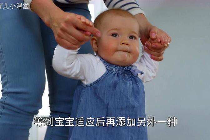 6个月一过,宝宝频繁生病,这究竟为啥?宝妈必看