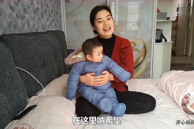 开心妈妈:迅速缓解宝宝肠胀气肠绞痛的方法,宝妈攻略!