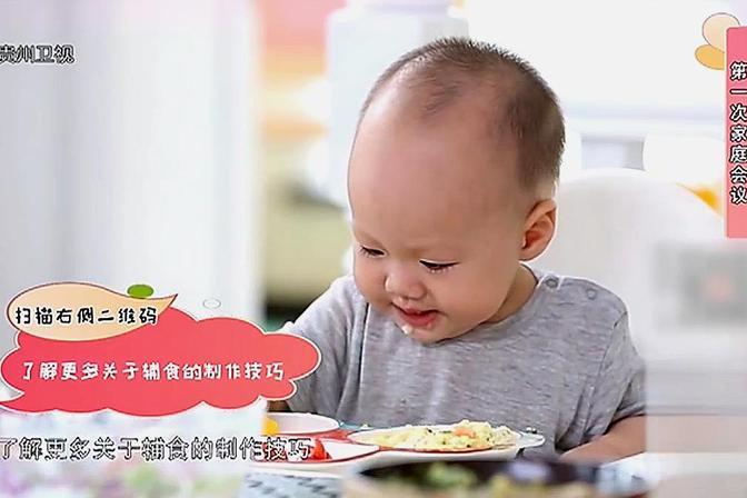1岁宝宝不吃辅食,妈妈喂养有错误,这宝妈也太不合格了!