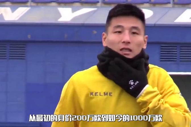 武磊仅用一百多天的时间,身价暴涨5倍,他已成为中国足坛第一人