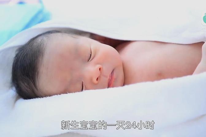 0-3个月宝宝的睡眠规律,你家宝宝睡眠是这样吗,睡眠质量好吗