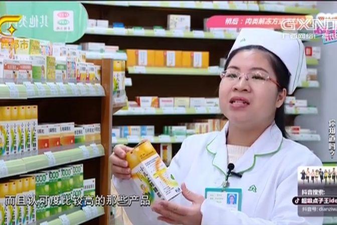 孩子咳嗽该如何用药?医师专业回答,教你如何选对适合的止咳药