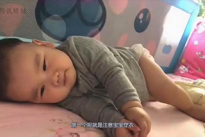 宝宝患上湿疹怎么办,我们该怎么护理呢