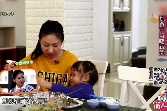 育儿大师:简单一顿饭,专家看出这么多问题!宝宝问题太多了!