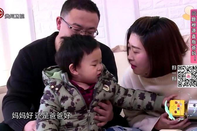 两岁宝宝说话还只会咿咿呀呀,专家说出严重后果,会影响人际关系