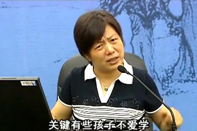 李玫瑾:孩子不想上学不爱读书应该这么教育