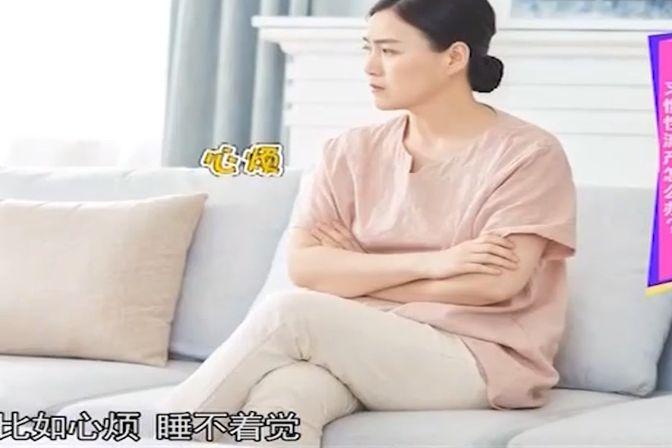 习惯性流产怎么办?中医传统方法教您保胎!