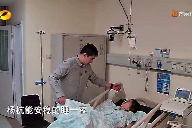 头胎剖宫产的二胎孕妇很紧张,医生说符合顺产条件可以自然分娩